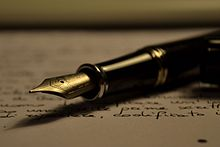 Literary journal submissions deadline approaching