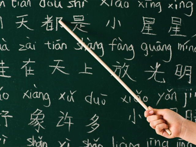 Chinese language class on fall roster