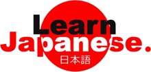 Intro to Japanese a favorite with students