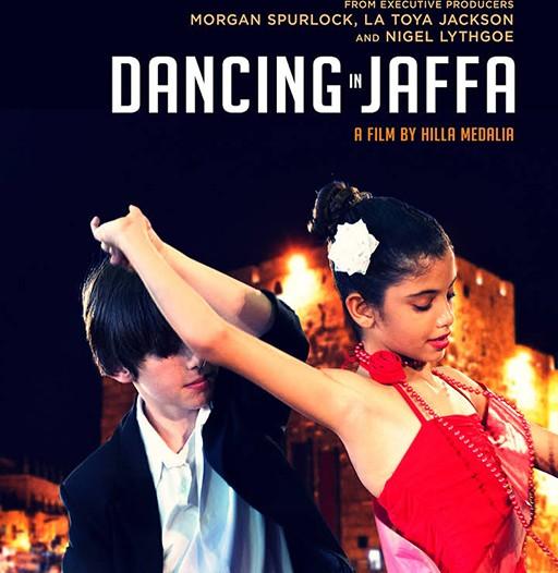 Diversity through art: OCCC Dean offers expertise at 'Dancing in Jaffa' screening