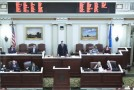 House Speaker Charles McCall opens Monday's special session of the Oklahoma legislature. Photo by Savannah Melher